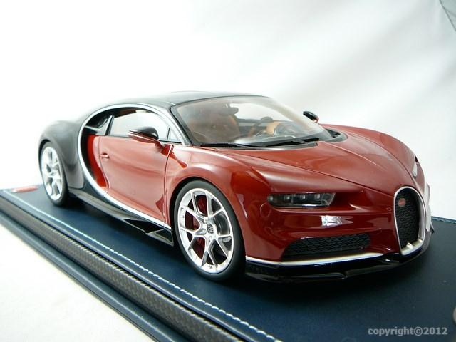 miniature bugatti chiron mr. Black Bedroom Furniture Sets. Home Design Ideas